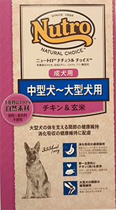 Nutro Natural Choice Dog Food Bag